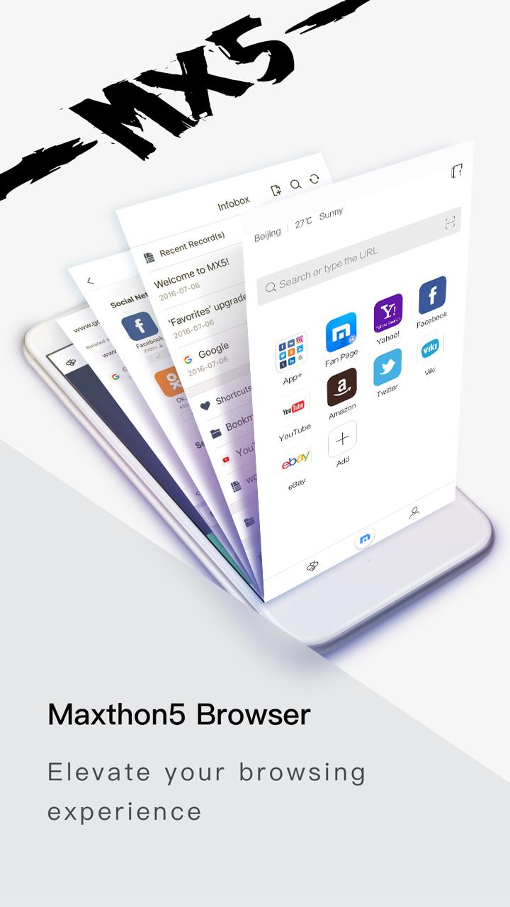 Maxthon Browser - Fast & Safe Cloud Web Browser Screenshot