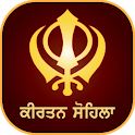 Kirtan Sohila Path and Audio icon