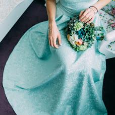 Свадебный фотограф Аня Белявцева (annabelphoto). Фотография от 28.01.2017
