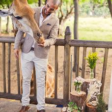 Wedding photographer Katerina Antonova (photoemotion). Photo of 29.05.2018