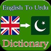 English Urdu Dictionary Offline 2018