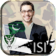 Download ISI DP Profile Maker HD For PC Windows and Mac