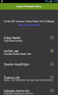 Rusko FM Radio Online - náhled