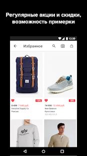 Lamoda: одежда и обувь он-лайн 4