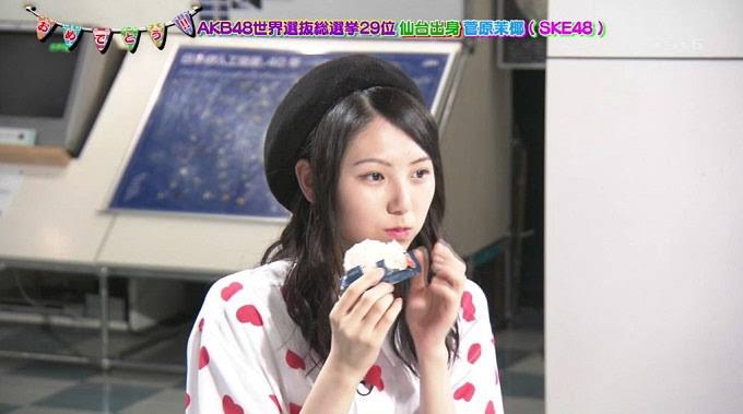 (TV-Variety)(720p) 三又ノ番組 180801