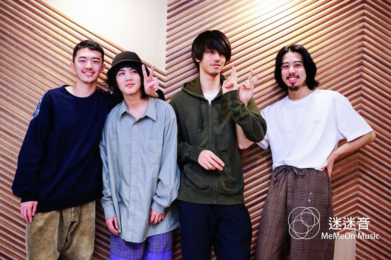 福岡出身のバンド yonawo 台湾公演後特別インタビュー バンド名の由来は…?!