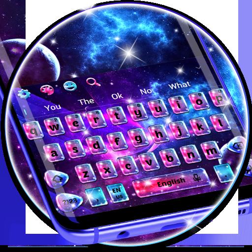 Colorful Glass Galaxy Keyboard