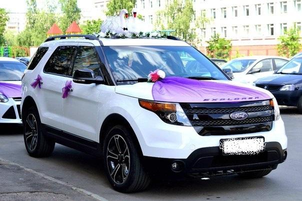 Форд экслоурер в Казани