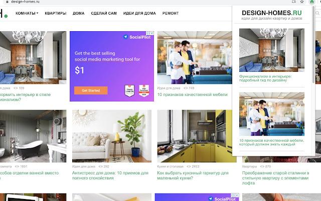 Дизайн интерьера [Design-Homes.ru]