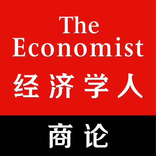 The Economist GBR APK Cracked Download