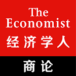 The Economist GBR 2.7.0 (Subscribed)