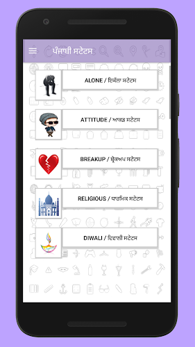 Download Punjabi Status APK latest version App by Keren Apps