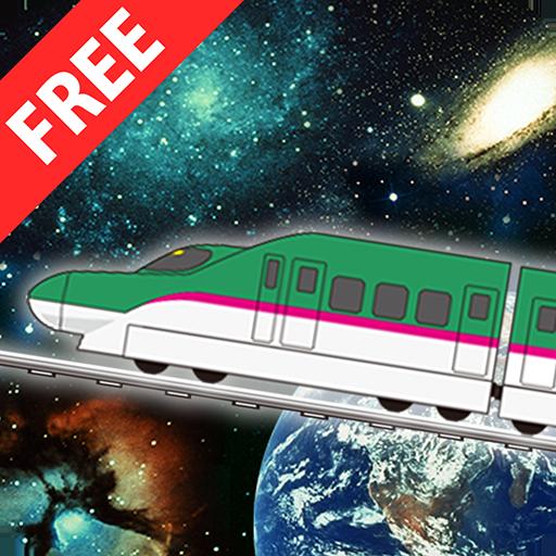 宇宙電車【新幹線・電車が宇宙を走るよ】無料 模擬 App LOGO-APP試玩
