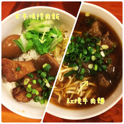 牛肉麵湯頭不錯,控肉飯飯略硬。