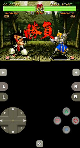 ClassicBoy Gold (64-bit) Game Emulator apktreat screenshots 2