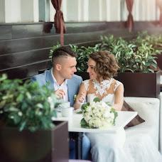 Wedding photographer Mariya Tyurina (FotoMarusya). Photo of 07.05.2018