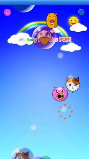 Bubbles pop! odstranit Reklama - náhled