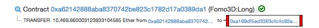 Screenshot einer Transaktion auf der Ethereum-Blockchain, mit der der Jackpot ausgeschüttet wurde.