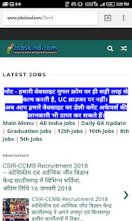All Chhattisgarh Govt Job Alerts 2018 - náhled