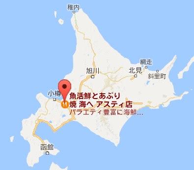 地図:海へ アスティ45店
