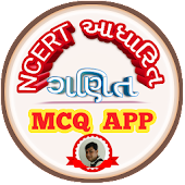 NCERT BASED MATHS MCQ APP STD 6 TO 8