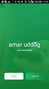 Amar Uddog - náhled