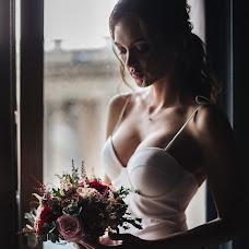 Wedding photographer Natalya Rodionova (wedsmile). Photo of 28.04.2018