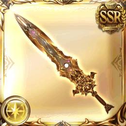 SSR剣_七星剣