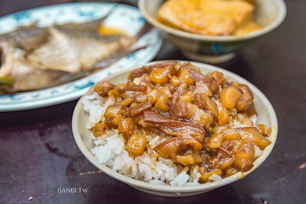三重今大魯肉飯:一再回味,入口即化的油亮好吃滷肉飯-台北新北小吃推薦