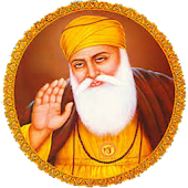 Japji Sahib Audio Path