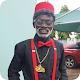 Kumasi Funny Videos