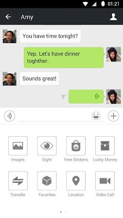 WeChat 6.2.4.49 screenshot 13460