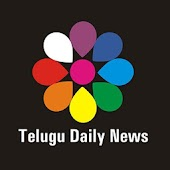 Telugu Daily News