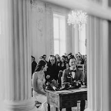 Wedding photographer Valentin Paster (Valentin). Photo of 15.04.2017
