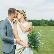 Wedding photographer Nadezhda Dyadyura (dyadyura). Photo of 25.08.2016