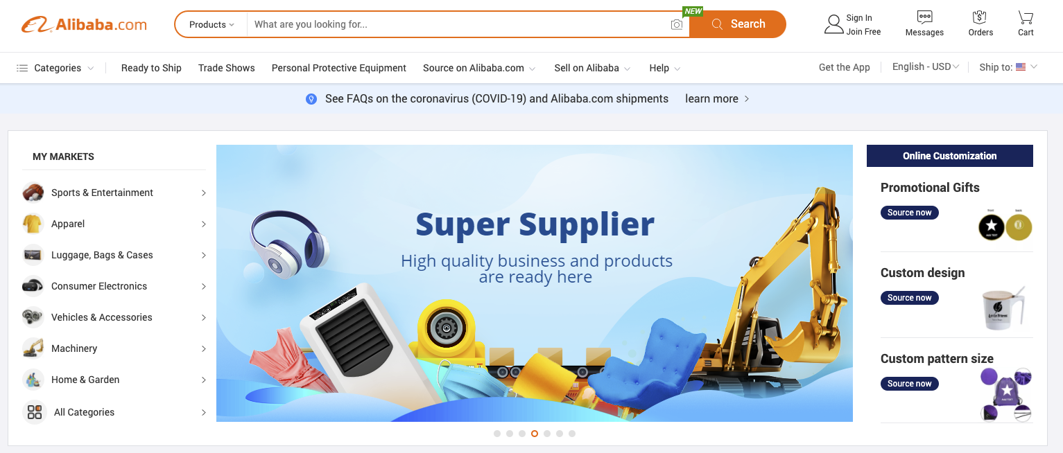 Screenshot of Alibaba a B2B ecommerce platform