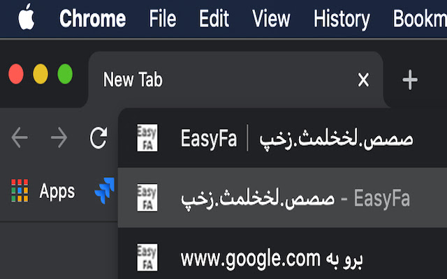 EasyFa