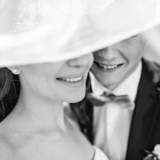 Wedding photographer Vladimir Kulymov (kulvovik). Photo of 28.05.2017