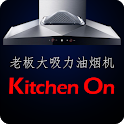 Kitchen On icon