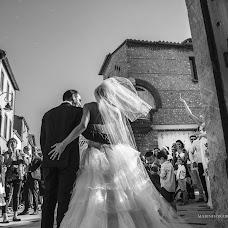 Wedding photographer Marine Forabosco (Forabosco). Photo of 01.04.2019