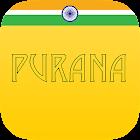 Purana icon