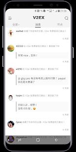 V2er - Easy to use V2EX client