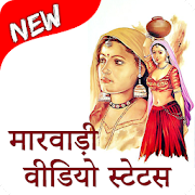 Marwadi Video Status: Sad, Love, Heart touching App Report