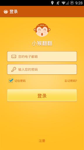 小猴翻翻 - 海外看优酷 Unblock Youku
