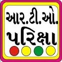 RTO Exam Gujarati Learning License icon