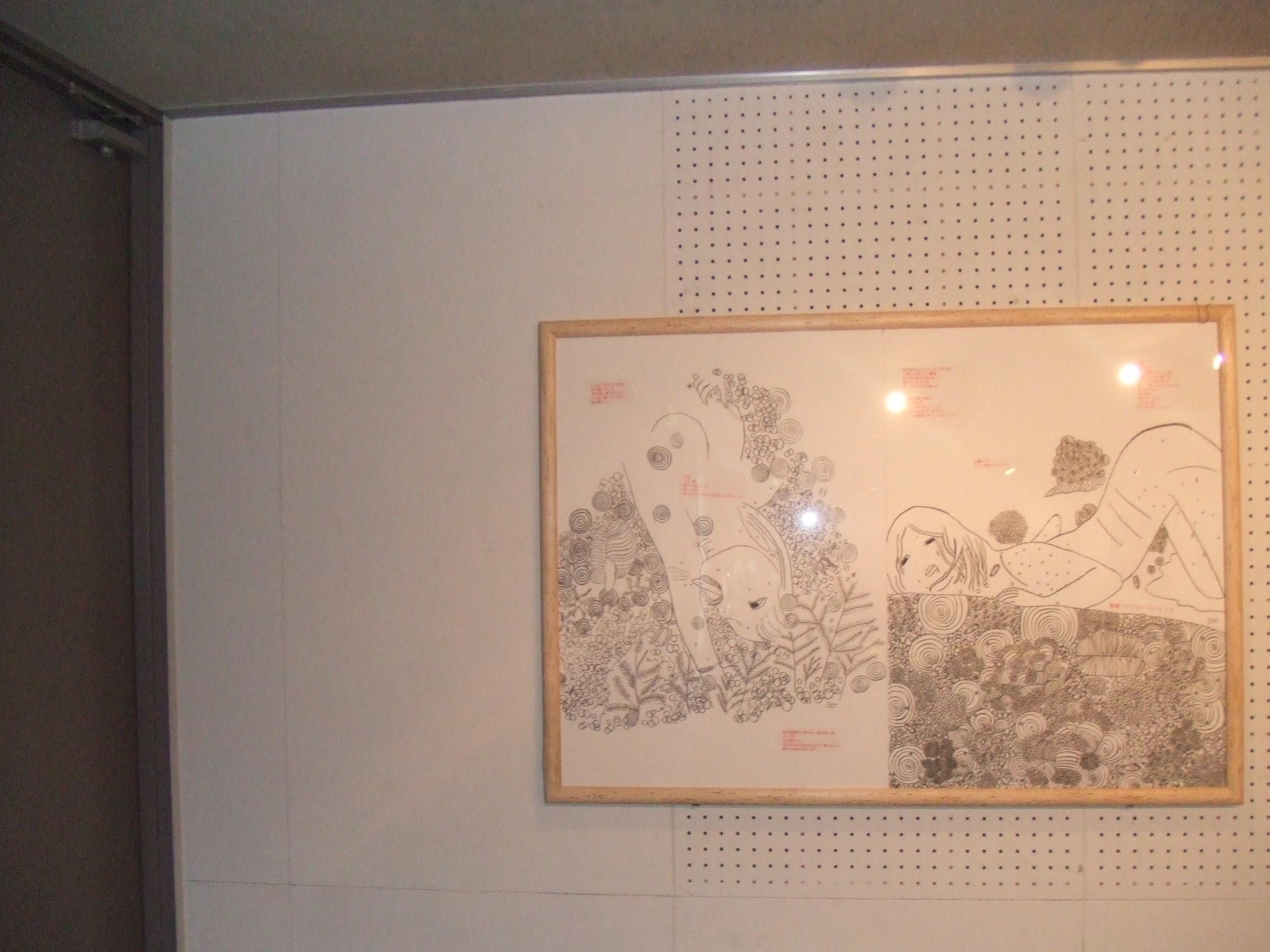 魍魎 (すだま) のいる3月 - 伊藤 洋子の美術。6 連作 のうち 2 作 を、[霜月] と改題して [NAU 2007/09] に出品。