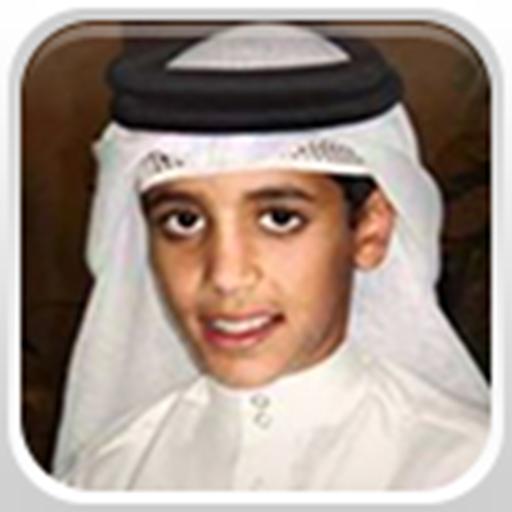 Muhammad Thaha Al Junayd Android APK Download Free By Barokah Studio