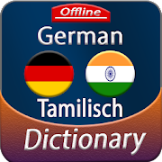 German to Tamil offline Dictionary
