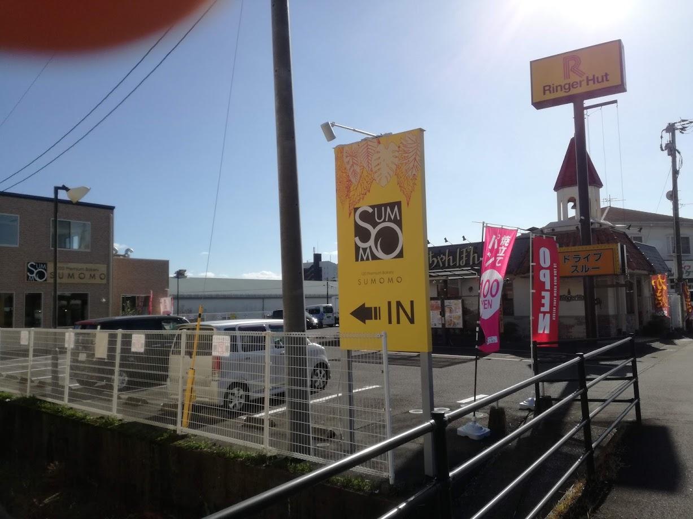 SUMOMO本郷店が11月22日オープン!100円パンなのかな? ぜひ買いに行きたい