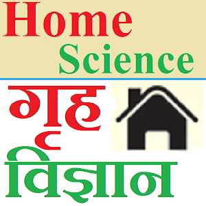 Home science -  गृह विज्ञान